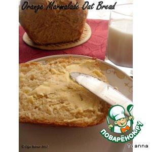 Рецепт: Апельсиновый хлеб с овсяными хлопьями
