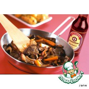 Рецепт: Говядина в соевом соусе