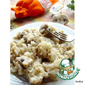 Рецепт: Шила-плов с грибами