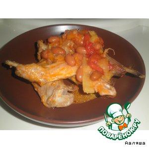 Рецепт: Кролик с фасолью и овощами