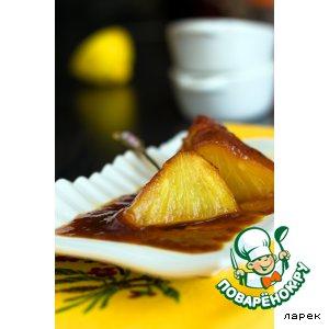 Рецепт: Запеченный в карамели ананас