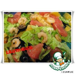 Рецепт: Салат из креветок с апельсинами, грейпфрутом и зирой