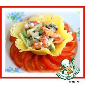 Рецепт: Сырные корзинки с салатиком