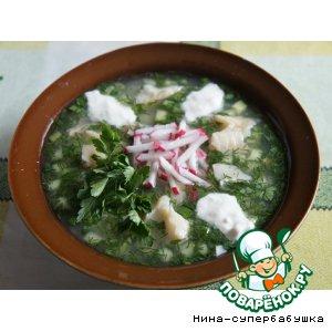 Рецепт: Суп из крыжовника с рыбой