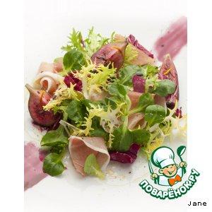 Рецепт: Салат с ветчиной и инжиром