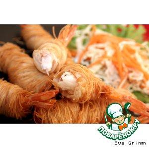 Рецепт: Креветки фри в рисовой лапше