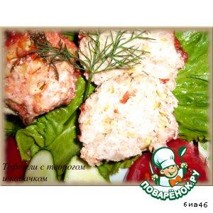 Рецепт: Тефтели с творогом и кабачком