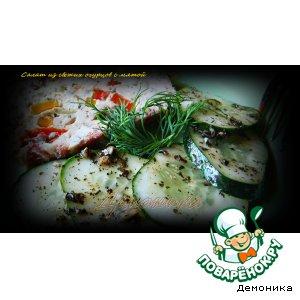Рецепт: Салат из огурцов с мятой