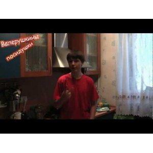 Рецепт: Валерушкины посидушки #7. День французской кухни!