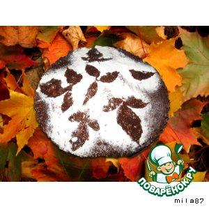 Пирог Осенний листопад