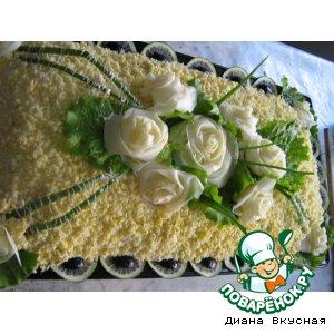 Рецепт: Салат Невеста