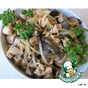 Рецепт: Салат из проростков фасоли с куриным филе