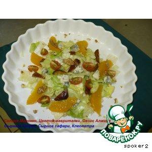 """Салат """"Египетские ночи"""" – кулинарный рецепт"""