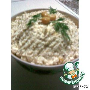 Рецепт: Сырный салат Еврейский