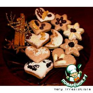 Рецепт: Печенье Рождественская ночь