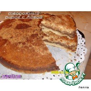 Рецепт: Творожный пирог с aйвой