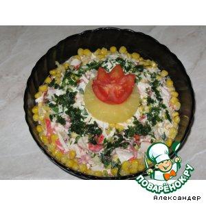"""Рецепт: Салат """"Каприз"""""""