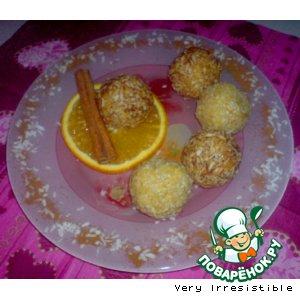 Пирожные Апельсиновая сказка