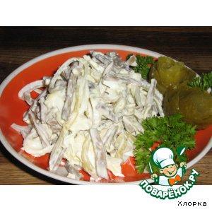 Рецепт: Пикантный салат