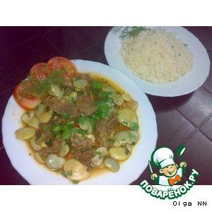 Рецепт: Жаркое из баранины с фасолью гигантес