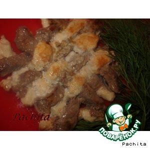 Рецепт: Мясная плетенка из говядины
