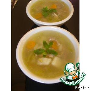 Рецепт: Суп из ягнeнка с сельдереем