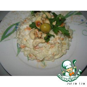 "Рецепт: Салат ""Остров"""