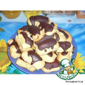 Рецепт: Пирожное Заварные эклерчики с коньяком