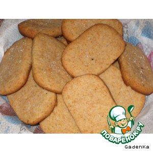 Рецепт: Хрустящее печенье «Перчинка»