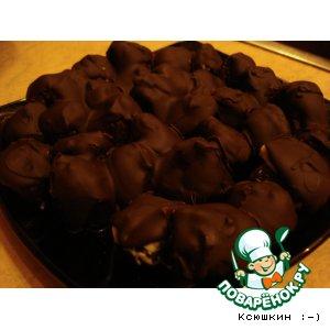 Чернослив в тeмном шоколаде