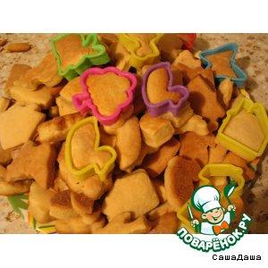 Рецепт: Печенье детское