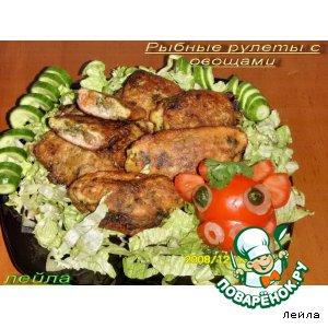 Рецепт: Рыбные рулеты с овощами