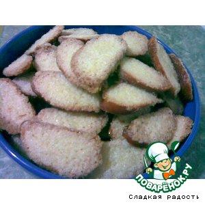 """Рецепт: Печенюшки  для  """"Полюшки"""""""