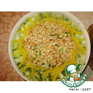 Рецепт: Салат «Свежесть»