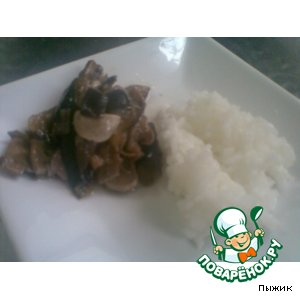 Рецепт: Грибы с баклажанами