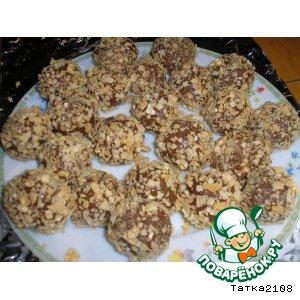 Рецепт: Трюфели с орехами
