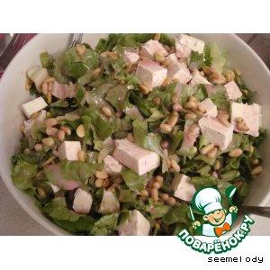 Рецепт Зеленый салат с гранатовым соусом