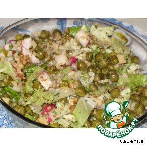 Рецепт: Салат «Конец праздникам» с теплым горошком