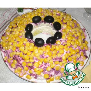Рецепт: Салат Янтарный браслет
