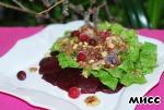 Мухаммара из запеченной свеклы – кулинарный рецепт