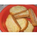 Булочки Бережeм хлеб