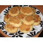 Песочное печенье «Любимое»
