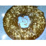 Шоколадный кекс на кефире