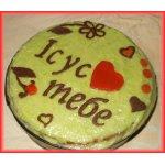 Торт о вечной любви