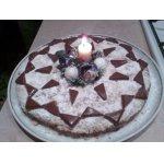 Новогодний пирог с сюрпризом