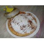 Миндальный пирог - galette des rois