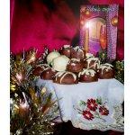 Рождественские марципановые конфеты