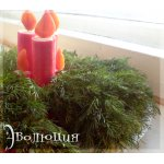 Салат «Новогодняя композиция»