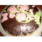 Торт Пражский праздничный