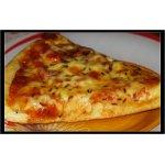 Пицца с двумя видами сыра и тмином